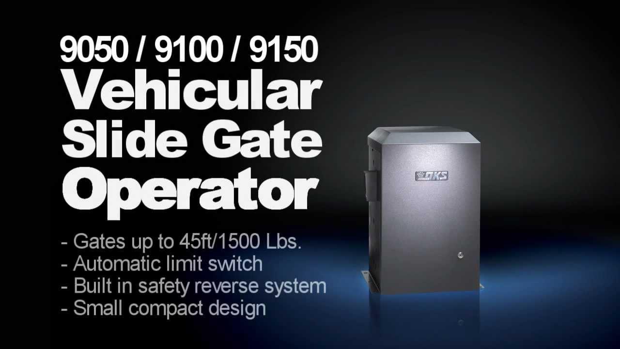 DKS-Easy-Setup-For-Vehicular-Slide-Gate-Operators