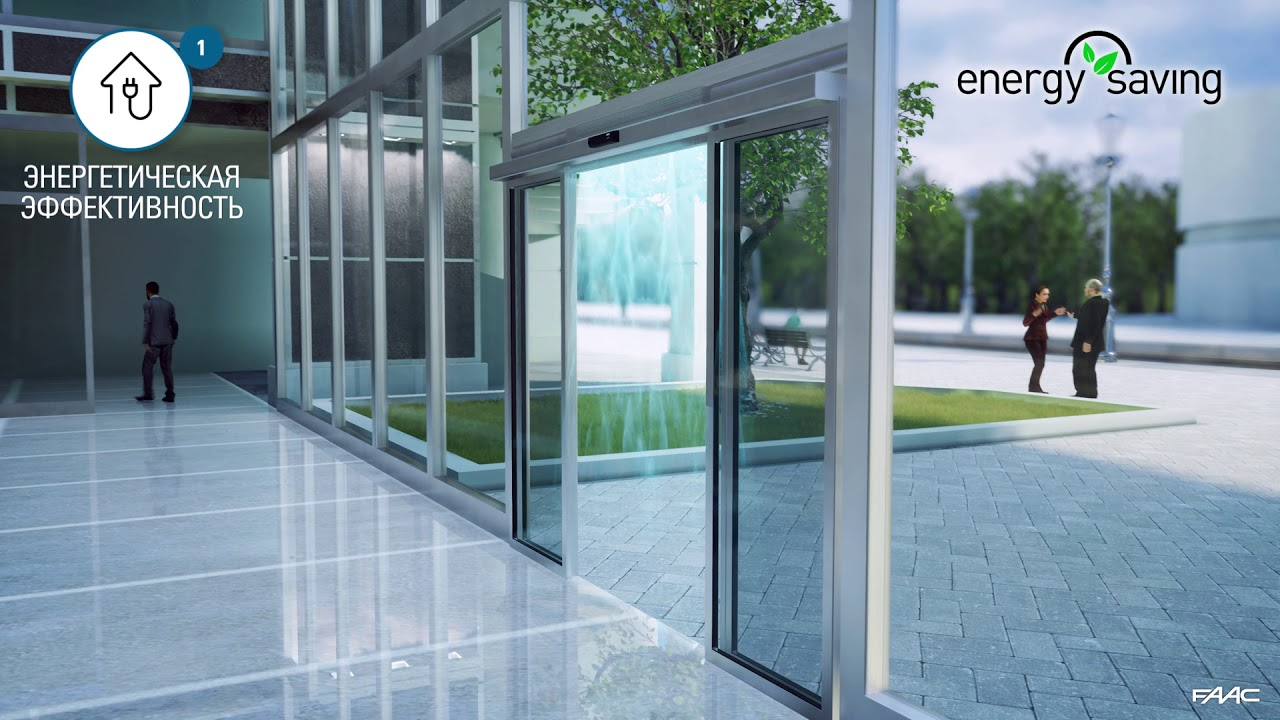 AIRSLIDE-Automatic-doors-with-integrated-air-barrier-Russian-version