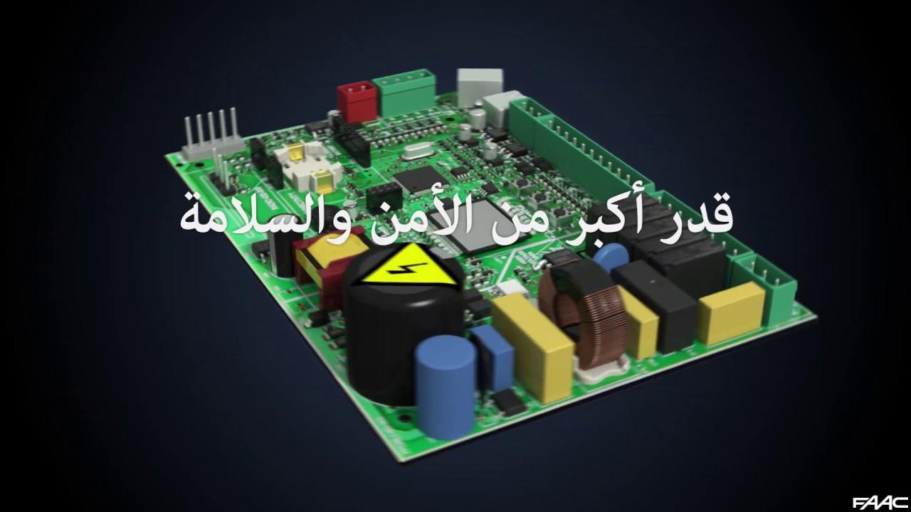Electronic-control-boards-E045-E145-video-Arab-Versio