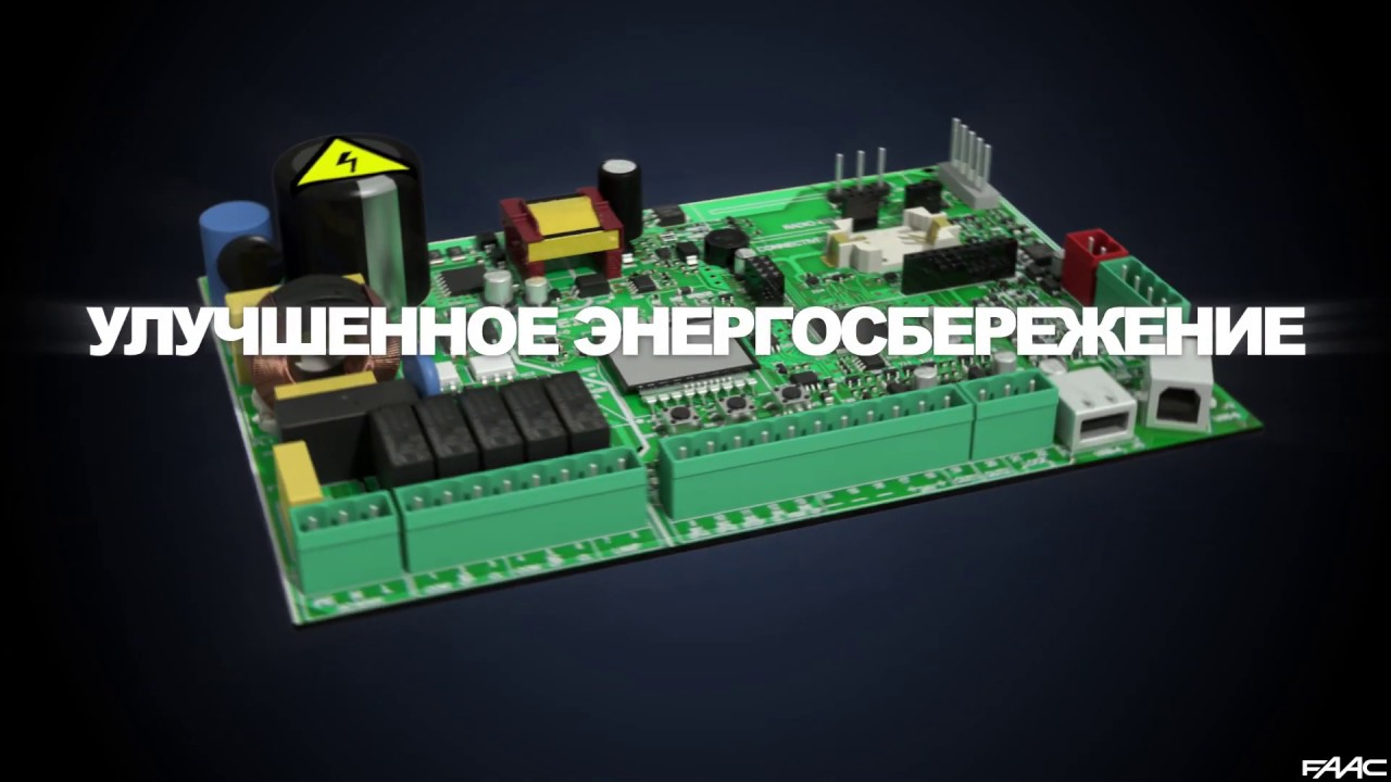 FAAC-Electronic-control-boards-E045-E145-Russian-version